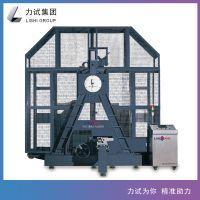 LZ26 DT 系列摆锤式冲击试验机(动态撕裂)