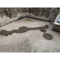 供应佛山堵漏工程工程南海区卫生间防水补漏里水厂房漏水维修