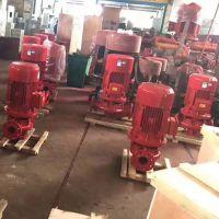 XBD11.2/55-L消防泵,XBD11.4/55-L消火栓泵/喷淋泵/管道增压水泵
