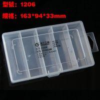 1206 五格带盖可挂式迷你零件盒 163*94*33mm