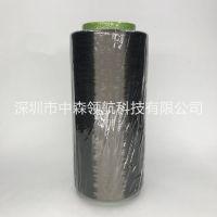 震撼价 日本三菱TR 30S 3L,A1碳纤维丝 发热丝碳布三菱3K碳纤维