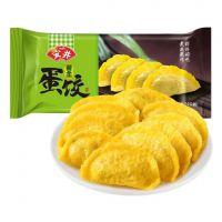 安井黄金蛋饺冷冻食品火锅麻辣烫食材煎饺10只装/包*12包/份120个