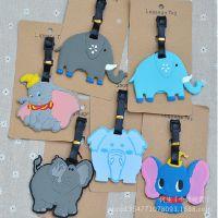 日系动物系列 可爱Q版大象系列 小象行李牌 箱包姓名识别吊牌