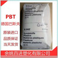 PBT 德国巴斯夫 B 4300 G2 加纤10% 高刚性 增强级 填充级
