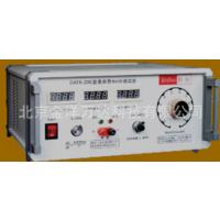 晶闸管dvdt测试仪厂家直销 型号:DATA-206 金洋万达