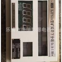 厂家直销北京中煤安泰KJF83A型矿用井下分站