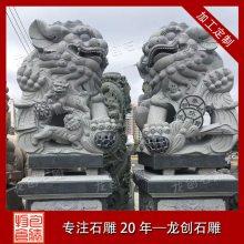 石雕狮子价格 专业石狮子厂家 龙创石雕