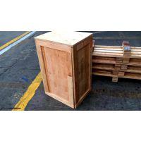 专业制作钢带木箱,出口木箱,胶合板木箱