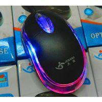 杰强JM-009彩盒装 LOL 游戏 有线USB小光电鼠标一件代发电脑配件