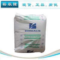 食品级注塑级 北欧化工 FB1520 高强度 抗氧化 重型袋 挤出衬板用