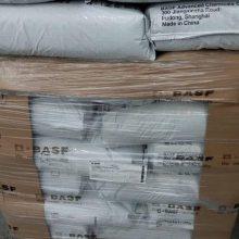批发德国巴斯夫33%玻纤增强PA66 1503-2
