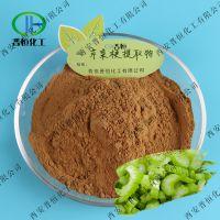 10:1 芹菜梗提取物 欧芹 芹菜比例提取原料粉末  现货包邮