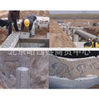 井室砌块 混凝土砌块砖 井室模块 检查井砌块 水泥13601068015
