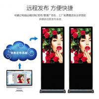 55寸XF-GG55DL高清LG屏立式广告机超薄电容触摸广告机智能系统云发布信息