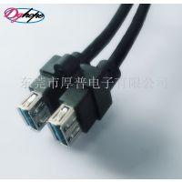 厚普定制机箱主板20pin转双USB3.0?挡板线
