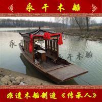 永干木船专业生产中式仿古船6米*1.8米画舫船客船!