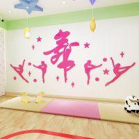 3d亚克力舞出我人生立体墙贴 学校培训舞蹈室瑜伽房健身馆装饰画