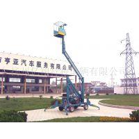 供应移动式升降机 GTZ升降机 人工牵引升降台