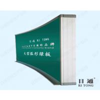 日通弧形白板绿板规格可定制 深圳弯曲白板厂家促 学校教室用黑板特惠