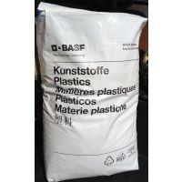 供应增强级聚醚砜 PES 德国巴斯夫 E1010