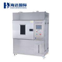 海达双通道氙灯耐候试验箱(水冷型)可提供定制