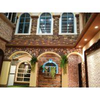 外墙复古小别墅电视背景墙室外别墅文化石人造立体通体砖室外欧式文化石