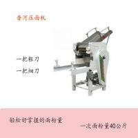 香河压面机 MT40香河万寿山面条机 香河忠信面片机 压面皮机
