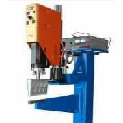 东莞市必能信牌超声波塑焊机
