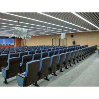 影院排椅、简约礼堂座椅、会议厅座椅
