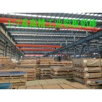 镇江铝板厂家,6061铝板铝棒,瑞升昌合金
