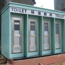新乡移动环保厕所批发价格-免水型生态厕所 乾通环保
