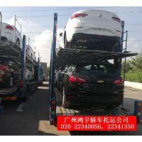 广州到伊春小轿车托运公司,广州到伊春私家车托运公司