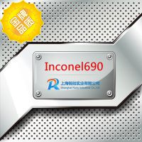现货供应 Inconel690镍基合金钢板 Inconel690卷板/板材 规格齐全 可零割销售