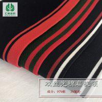 供应丝光棉条纹横机领 棉和氨纶 高端丝光棉领
