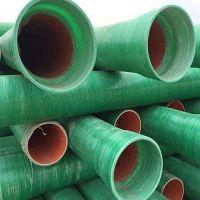 玻璃钢复合管供应商