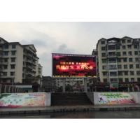 恩施户外大屏广告 LED电子大屏广告 湖北天灿传媒