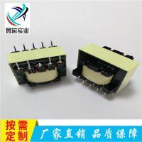 生产定制 高频电压器 EE28立式 电源 适配器 专用