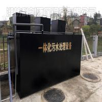 小型生活污水污水处理设备 生活污水处理厂家科创直销