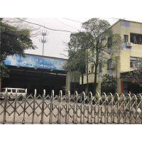 广州市伟帮铝业有限公司