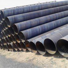 化工螺旋焊管 通泽 厚壁大口径螺旋焊管价格 螺旋焊管报价