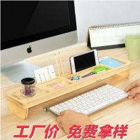【破损包赔】多功能办公桌电脑键盘置物架 桌面键盘置物整理架