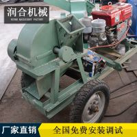 小型 木屑粉碎机 木材削片机 柴油电动均可 订制