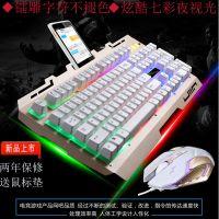 追光豹G700键鼠套装有线游戏键盘鼠标套装 背光电脑 机械键盘手感