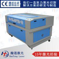 汽车防爆膜切割机 3M防爆膜激光切割机 电子材料保护膜打样机
