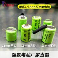 TROILY1.2VNI-MH1/3AAA80mAh11高镍氢可充电小电池带插脚线路板电池