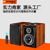 DMSEINC木质有源电脑音响HIFI无线蓝牙家用电视连接书架音箱批发