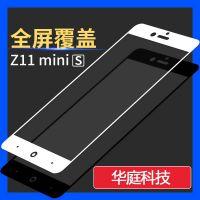 努比亚Z11miniS 钢化玻璃膜全屏覆盖手机高清防爆胶指纹保护贴膜