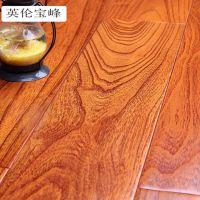 英伦宝峰 纯实木地板 金刚柚木原木实木地板 中华刺槐全实木地板
