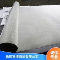 供应密纹不锈钢网 不锈钢席型网 密纹网