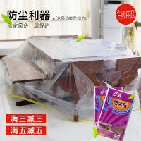 布遮大号盖布床沙发透明塑料修罩防尘家具灰尘